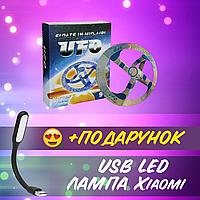 Летающий прибор НЛО (развивающая игрушка для детей)