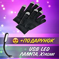Перчатки iGlove для сенсорных экранов Black (iGlove BL)