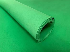 Foam EVA 0075 лист 100*150см (3мм) Мята