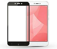 Захисне скло для Xiaomi Redmi Go Чорне
