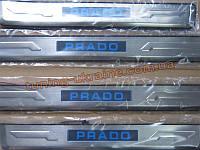 Накладки на пороги с подсветкой для Toyota Prado FJ150