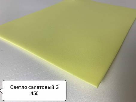 Lanor ППЕ 3002 (2мм) Світло-салатовий (G450), фото 2