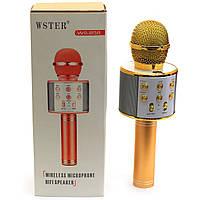 Бездротовий портативний мікрофон-колонка Bluetooth для караоке Золото (WS-858)