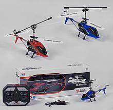 Вертолет с пультом управления, USB шнуром для зарядки, подсветкой LD 661 (2 цвета)
