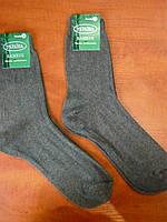 Носок УСПІХ. Серый. Р. 29. Бамбук. Житомир., фото 1