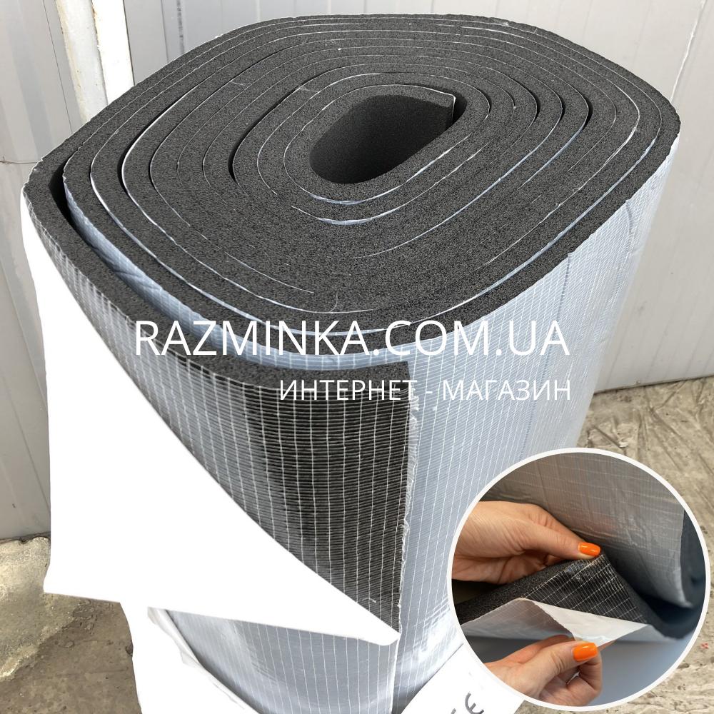 Спінений каучук самоклеючий 32мм