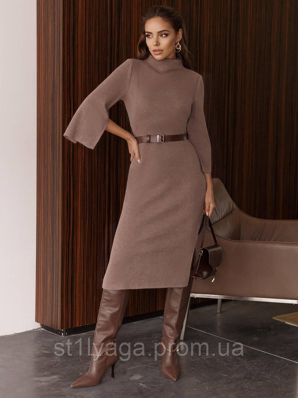 Трикотажное платье-миди приталенного кроя с поясом в комплекте