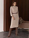 Трикотажное платье-миди приталенного кроя с поясом в комплекте, фото 7