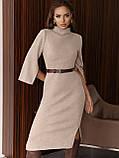 Трикотажное платье-миди приталенного кроя с поясом в комплекте, фото 6