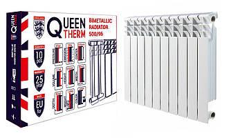 Радиатор биметаллический секционный QUEEN THERM 500/96 (кратно 10)