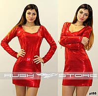 71d05ac0aba6 RUSH STORE интернет-магазин женской одежды. г. Николаев. 89% положительных  отзывов. (822 отзыва) · Платье из пайеток