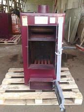 САН Термо 15 кВт котел бытовой длительного горения стальной (SUN TERMO, CAH TERMO), фото 2