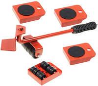 Набор для перемещения мебели Furniture Mover Rollers 5 предметов
