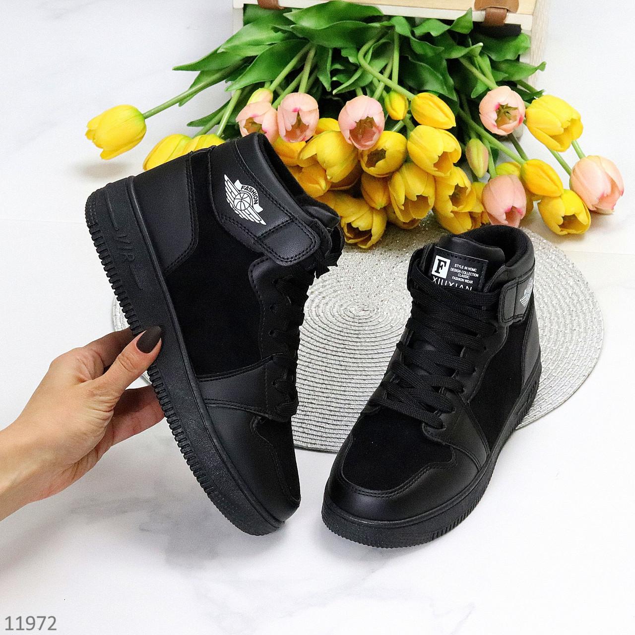 Чорні теплі об'єднані спортивні жіночі черевики кросівки зима 2021