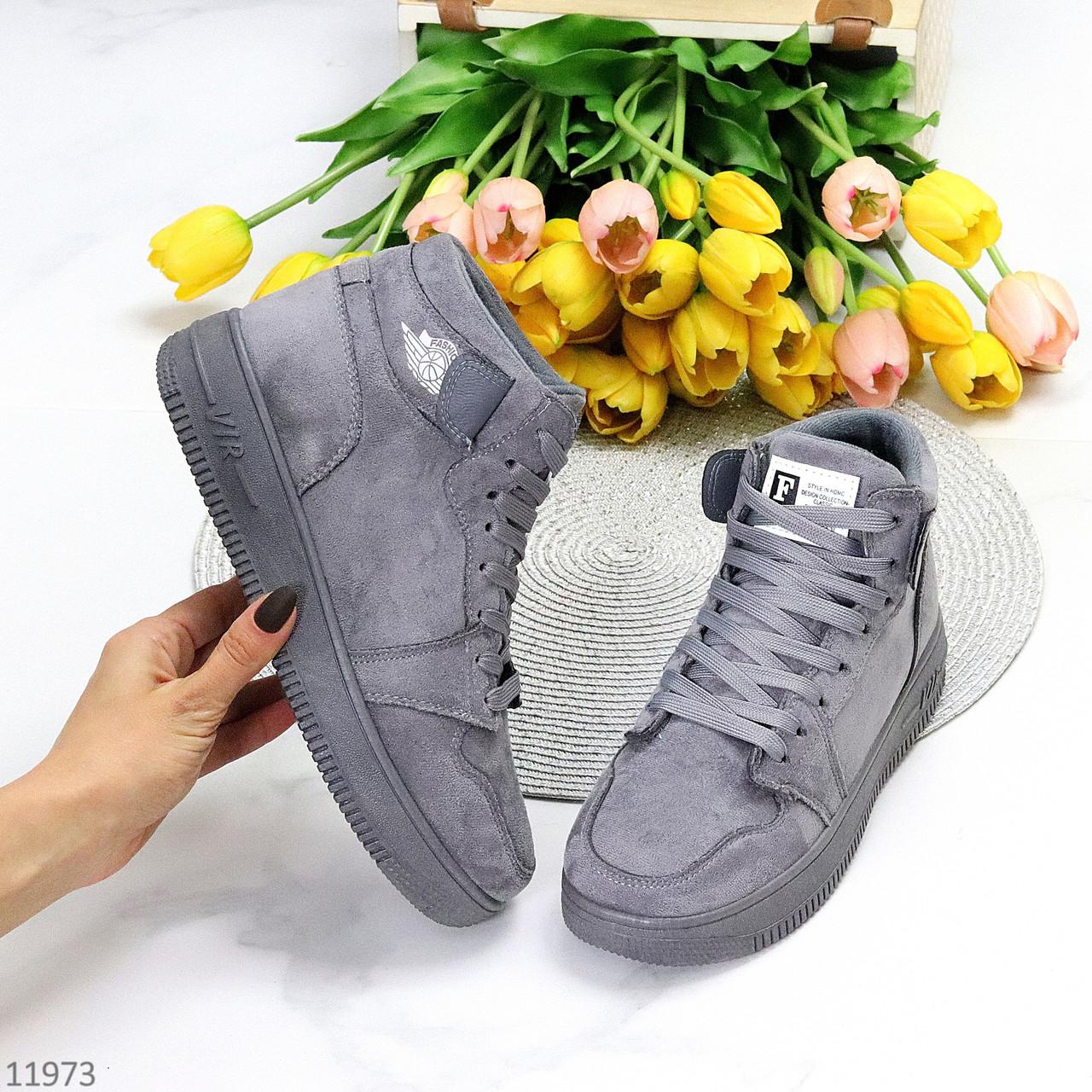 Сірі замшеві спортивні жіночі черевики кросівки в асортименті