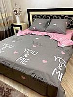 """Хлопковое постельное белье из ткани бязь расцветки """"Ты и я"""""""