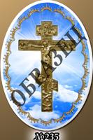Фотокерамика крест