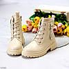 Дизайнерские светлые бежевые женские ботинки на флисе молния + шнуровка, фото 4
