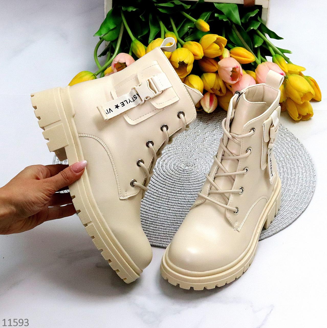 Дизайнерские светлые бежевые женские ботинки на флисе молния + шнуровка