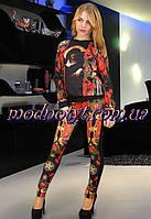 Женский костюм с красочным принтом