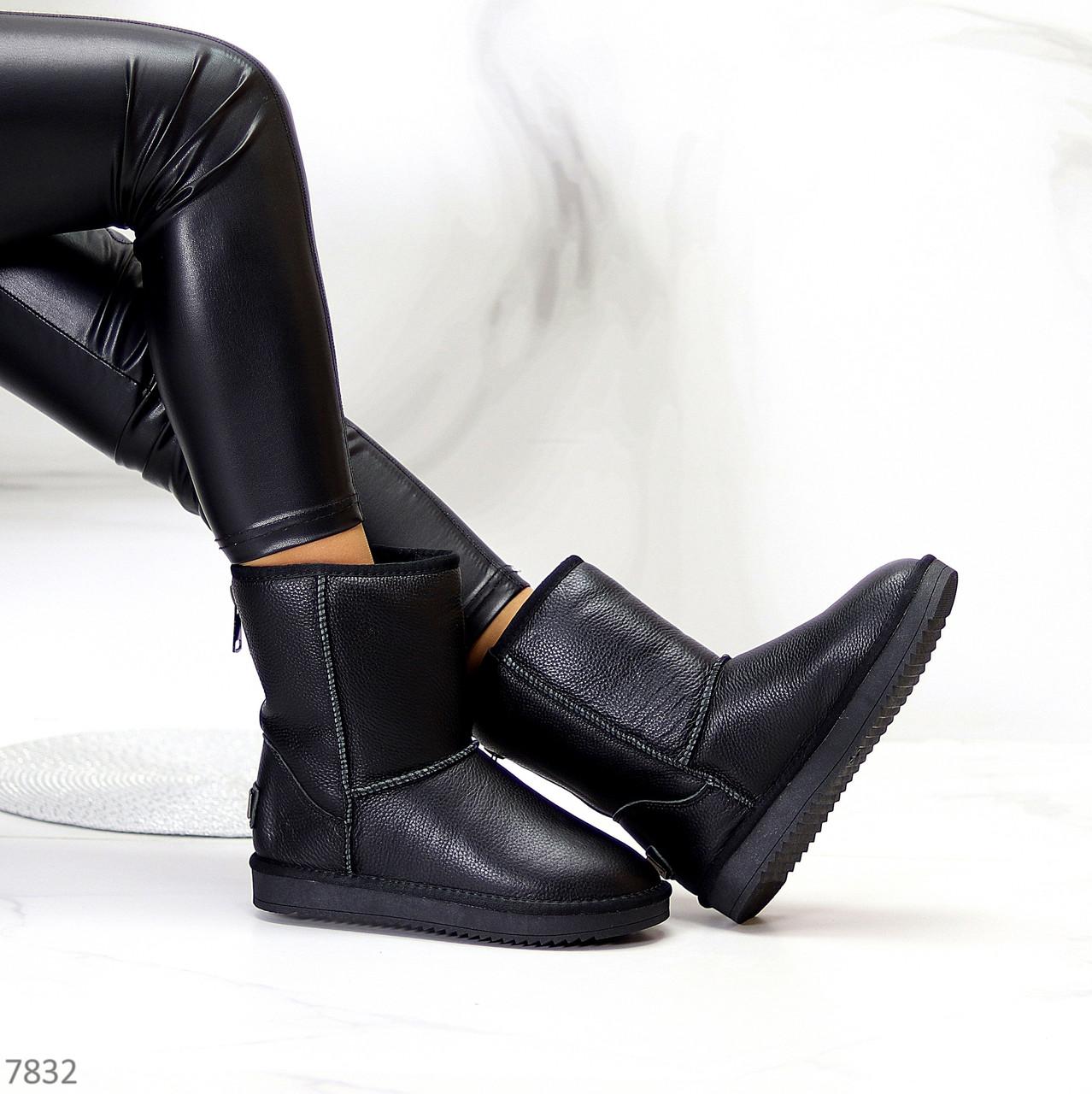 Натуральная кожа средние кожаные женские теплые угги зимняя классика