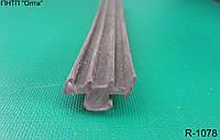 Уплотнитель алюминиевых конструкций