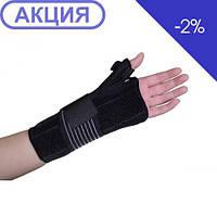 Универсальный бандаж на лучезапястный сустав и большой палец Armor ARH5021