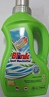 Гель для стирки спортивной одежды Blink sport 0.750 мл 13 стирок