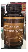 Коэнзим Q10 (Coenzyme Q10 - 76 мг.) 60 капсул