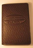Обложка для банковских карт и визиток