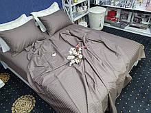 Комплект постельного белья Сатин Stripe PREMIUM, CACAO 1/1см (Полуторный)