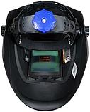 Зварювальна маска хамелеон Edon ED-20000, фото 2
