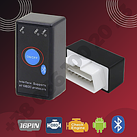 Диагностический сканер-адаптер ELM327 OBD2 v2.1 Bluetooth mini / автосканер / диагностика автомобиля MoonFox