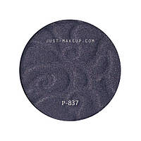 JUST  Shadow Тени для век 1-цв. L-29мм 2.5гр (запаска) магнит  т.837