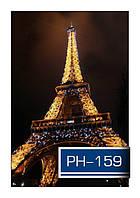 ph_159.jpg