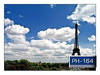 ph_164.jpg