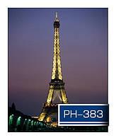 ph_383.jpg