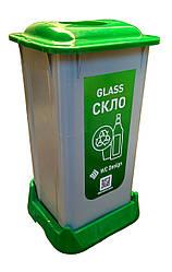 Контейнер для сортування сміття (СКЛО), зелений пластик 70 л з кришкою SAN-70 111