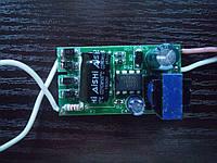 Светодиодный драйвер  для (18-36 шт.) 1W, фото 1