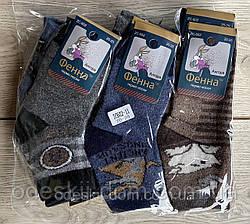 Дитячі тонкі шерстяні шкарпетки тм Фенна р20-25
