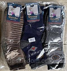 Дитячі тонкі шерстяні шкарпетки тм Фенна р30-35
