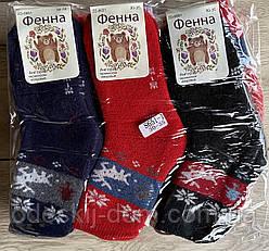 Дитячі шерстяні шкарпетки з махрою тм Фенна р30-35