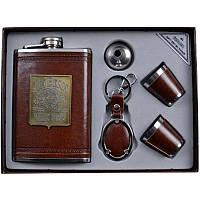 Подарочный набор Jack Daniels, фляга + брелок + лейка + стаканы