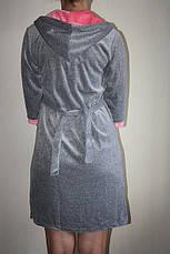 Велюровые халаты , фото 2