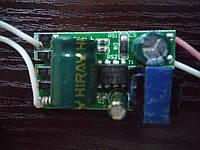 Светодиодный драйвер  для (36-50 шт.) 1W, фото 1