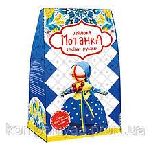 "Кукла мотанка своими руками ""Украиночка"" 4012ST"