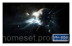 Фотопечать Космос