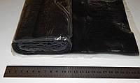 Резина сырая вулканизационная 1,5-2мм