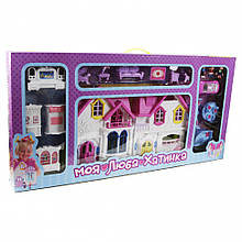 Будиночок для ляльок з меблями WD-921 фігурки і машинка в наборі (Блакитний)