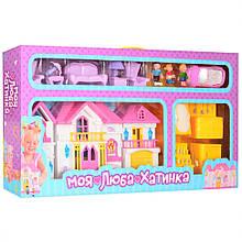 Іграшковий будиночок для ляльок WD-922 з меблями і машинкою (Жовтий)